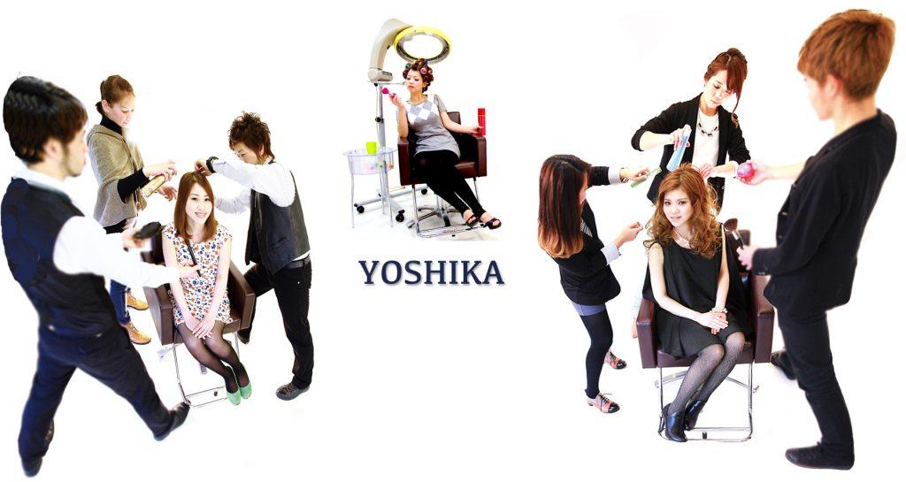 ヨシカ美容室トップ