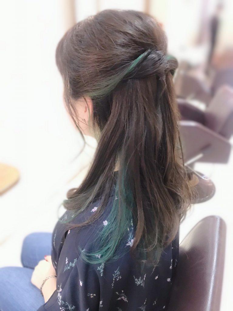 インナーカラー緑